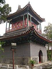 Niujie Mosque - CIMG3671