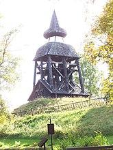 Fil:Njutångers kyrka bell tower.jpg