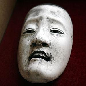 Nō mask