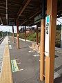 Nobiru Station 2016-10-10 (30564837272).jpg