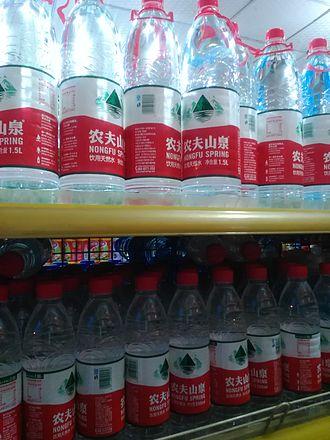 Nongfu Spring - Nongfu Spring water bottles