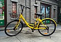 Normal ofo bicycle at Xiyuan (20170723134606).jpg