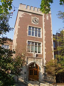 Ball State Fine Arts Building