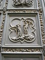 North Doors of the Florence Baptistry14.JPG