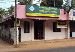 Kottiyam - Village Bank in Kottiyam