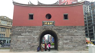 Han Taiwanese - Taipei North Gate, a Minnan citadel gate built in 1884 during the Ching rule, now a national heritage of Taiwan.