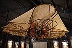 Northeast Texas Rural Heritage Museum August 2015 32 (Ezekiel Airship).jpg