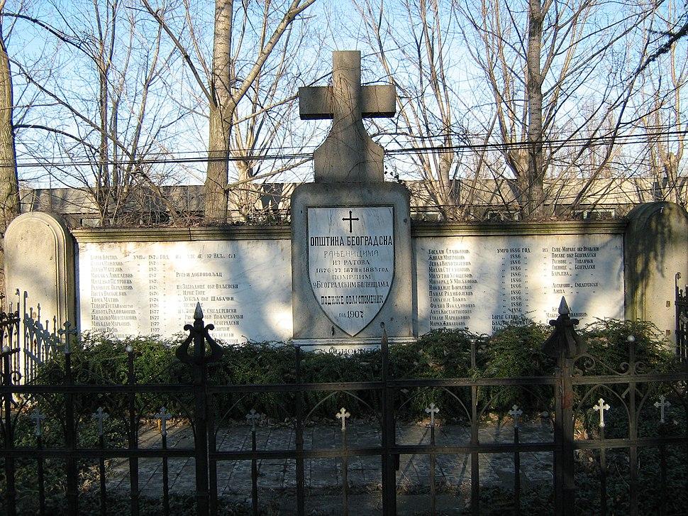 Novo groblje 7