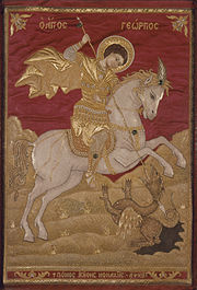 Nun Agathe - St George the dragon-slayer - Google Art Project