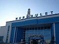 Nurdaulet mosque 3.jpg
