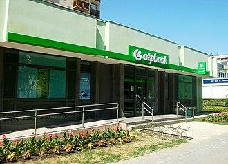 OTP Bank - Image: OTP bank, Hajdúszoboszló