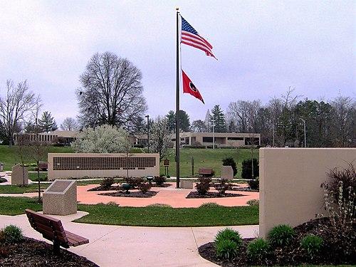 Oak Ridge mailbbox