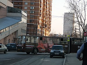 Obruchevsky District, Moscow, Russia - panoramio (30).jpg