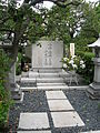 Odaira Namihei Grave DSCN0981 20101029.JPG
