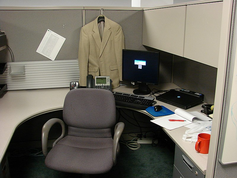 File:Office-Cubical-5201.jpg