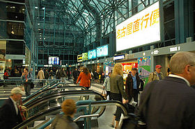 image illustrative de l'article Ogilvie Transportation Center