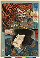 Okawa Tomoemon, Kagekiyo 大川友右工門,景清 (BM 2008,3037.09628).jpg