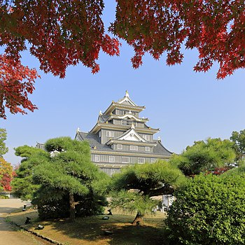 Okayama Castle is a Japanese castle in the city of Okayama