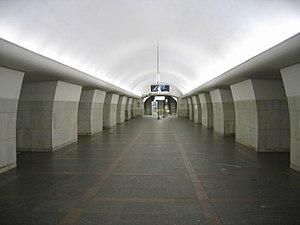 Oktyabrskaya (Kaluzhsko-Rizhskaya Line) - Image: Oktyabrskaya KRL mm
