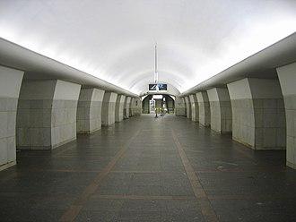 Oktyabrskaya (Kaluzhsko–Rizhskaya line) - Image: Oktyabrskaya KRL mm