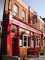 Old City Arms, Hammersmith, W6 (2575979763).jpg