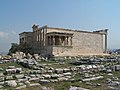 Old Temple of Athena - panoramio (1).jpg