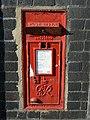 Old postbox at Attenborough Station (2) - geograph.org.uk - 1338530.jpg