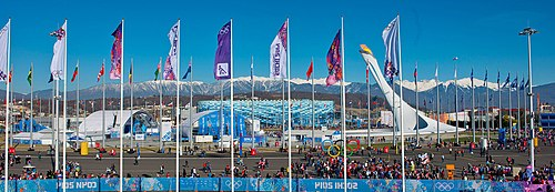 Panoramic view of the Sochi Olympic Park
