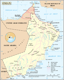 an overview and geography of the country oman Land and soil characteristics of the country  and are an attractive feature of the geography of qatar  and that only the oman and yemen have less oil than .