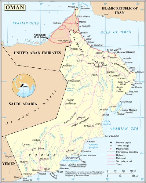 Golgo persico e golfo Oman