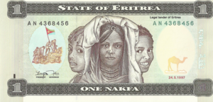 Eritrean nakfa - Image: One Eritrean Nakfa