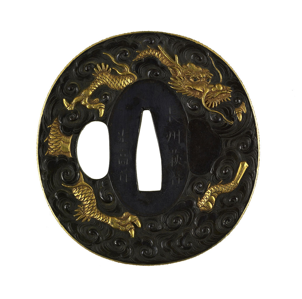 tsuba dating The tsuba, one of the earliest parts of the japanese sword, was originally   although there are ko-tosho tsuba dating to the middle kamakura period that  are.