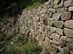 Asuka period - A stone foundation section of the Mount Shioji Ōnojō Castle Ruins, where construction began in 665