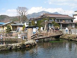 Oshino, Yamanashi - Oshino village