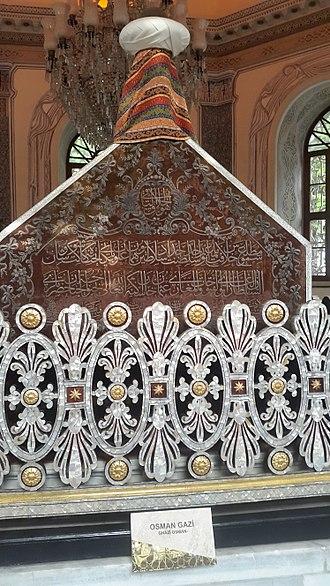 Osman I - Osman Gazi Tomb
