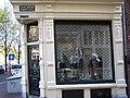 Oude Spiegelstraat 12 door.JPG