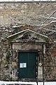 Père-Lachaise - porte de la Réunion 03.jpg