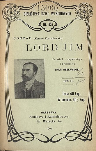 Nautical fiction - The Polish cover to Joseph Conrad's 1904 novel Lord Jim