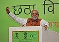 PM Modi addressing the Valedictory Function of the 6th World Ayurveda Congress.jpg