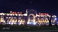 Pacific Central Station at night.jpg