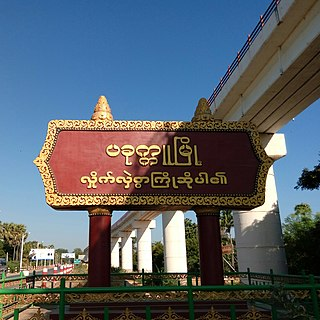 Pakokku City in Magway Region, Myanmar