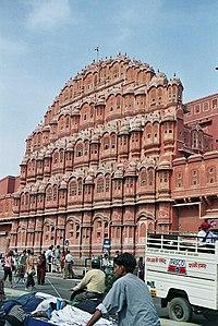 El Hawa Mahal en Jaipur