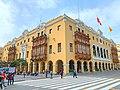 Palacio Municipal 21 1.jpg