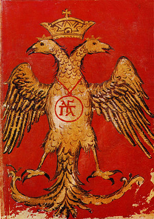 Manuel II Palaiologos - The coat of arms attributed to the Palaiologoi.