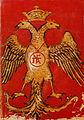 Palaeologoi eagle XV c Byzantine miniature.jpg