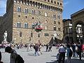 Palazzo Vecchio Apr 2008 (2).JPG