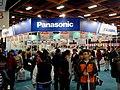 Panasonic Taiwan booth, Taipei IT Month 20171209a.jpg