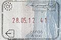 Paphos exit stamp.jpg