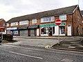 Park Lane Shops - geograph.org.uk - 1738662.jpg