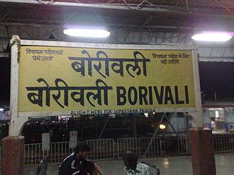 Borivali railway station - Image: Parle 03